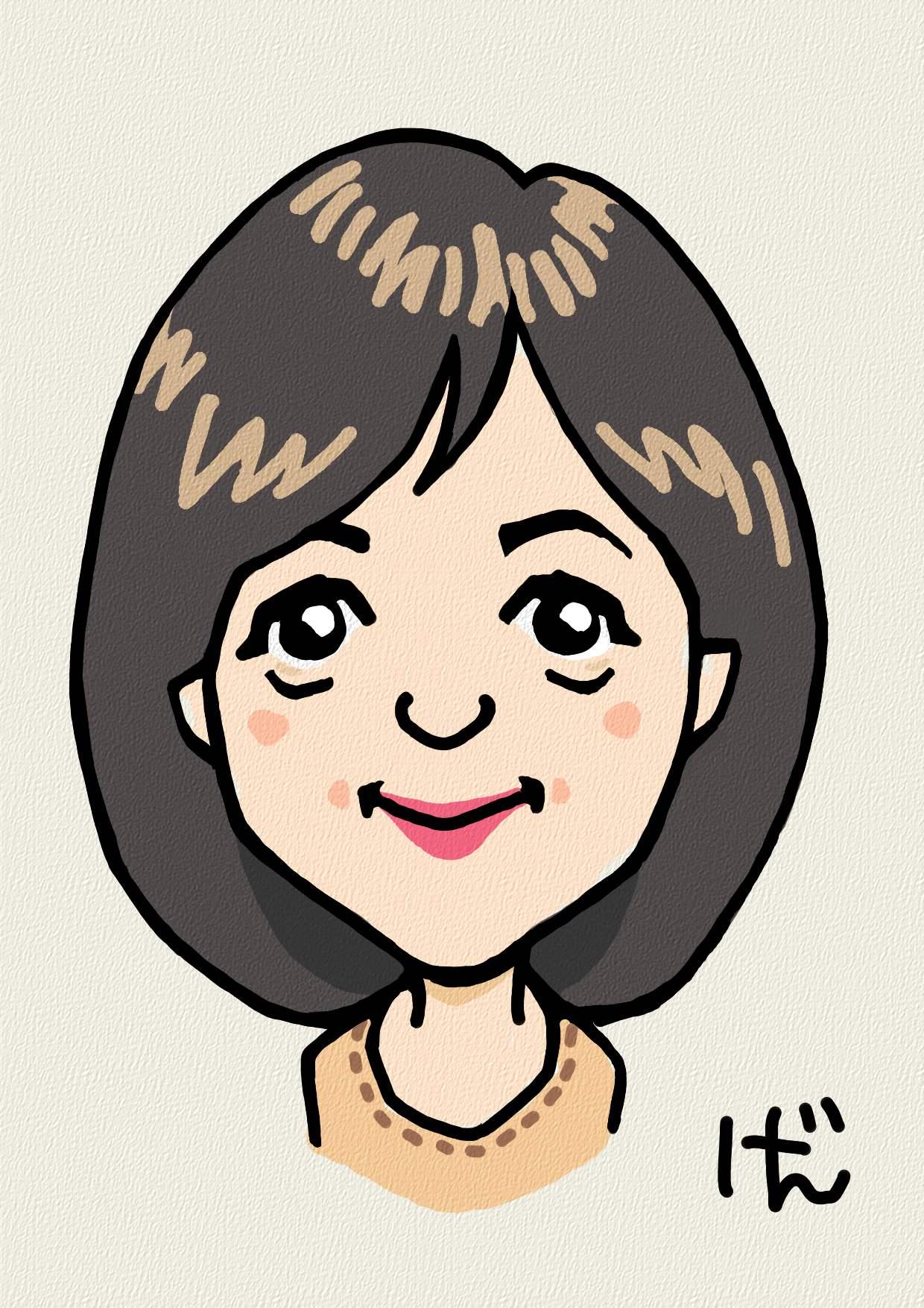 Maiko-Itoh