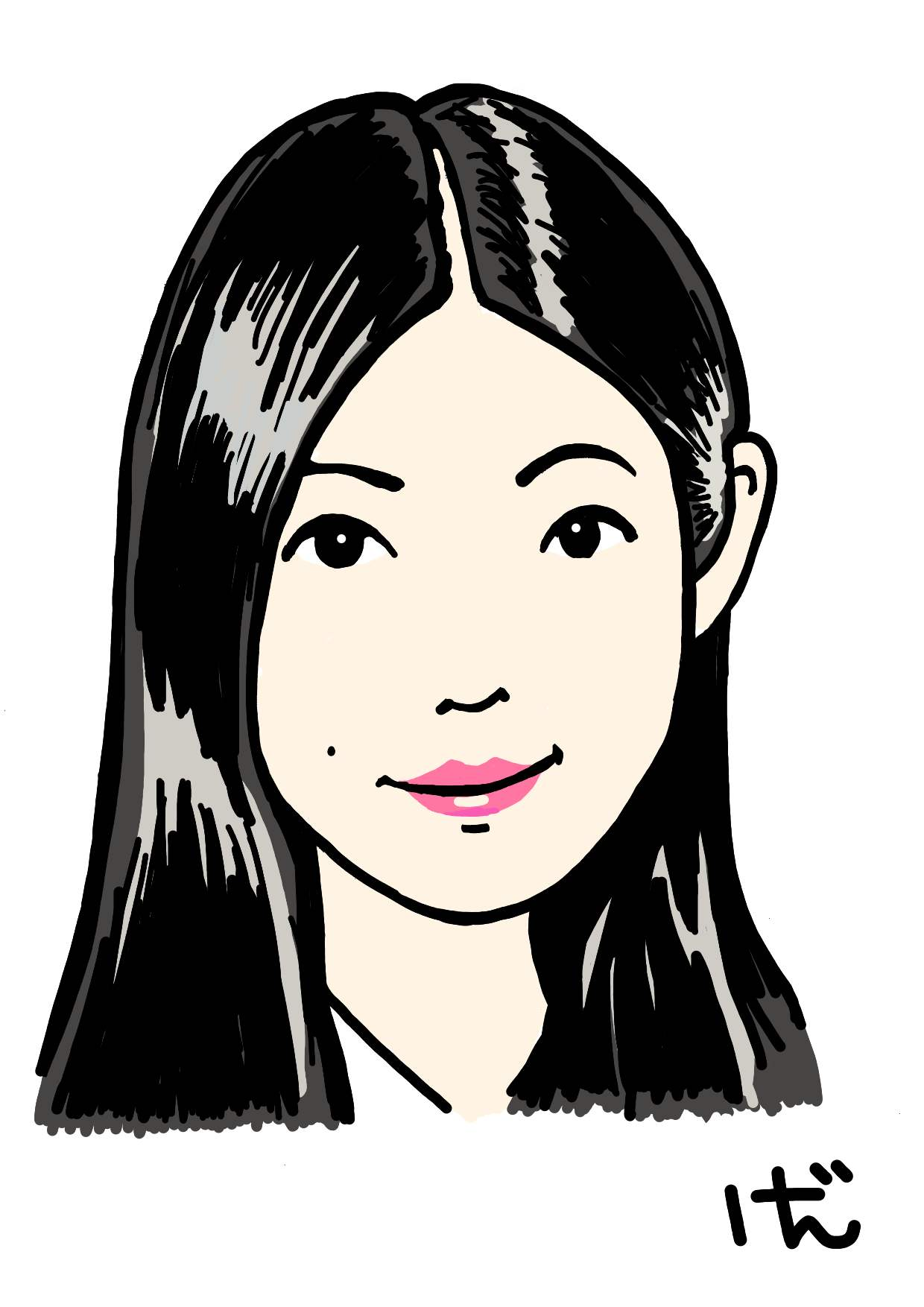 Mitsu-Dan