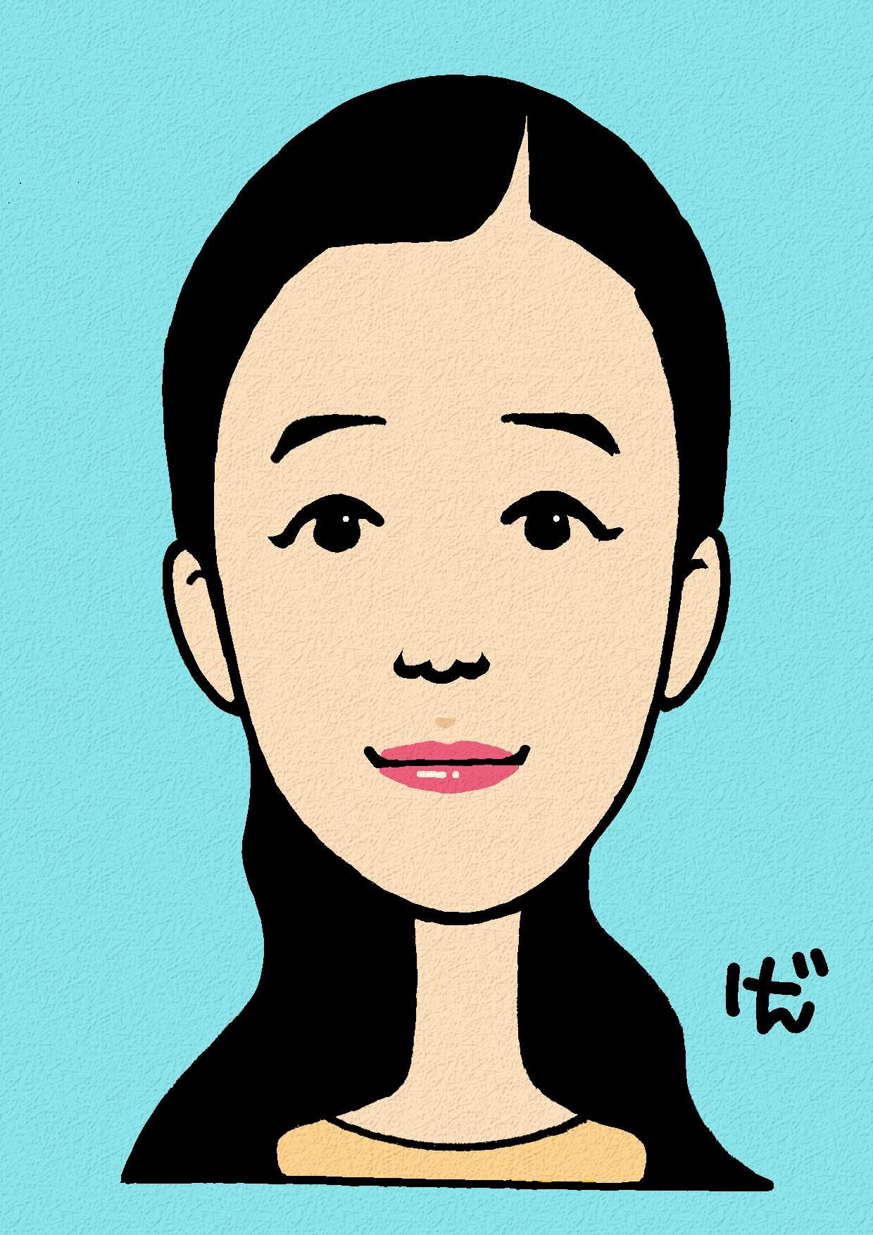 Yu-Aoi