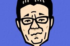 Ichiro-Matsui